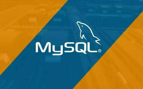 MySQL安装