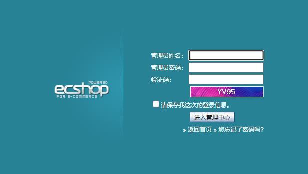 ECshop小京东 – 数据库字典